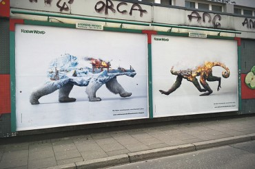 La ONG Robin Wood ilustra la destrucción del planeta