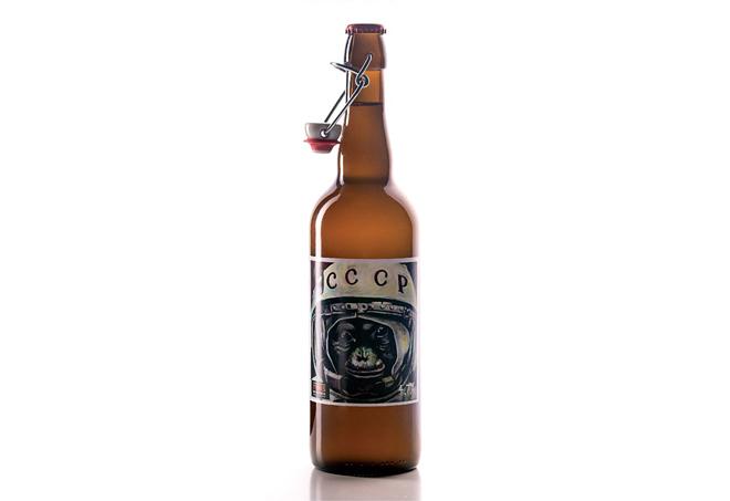 CCCP India Pale Ale, Cervezas Tyris. El sabroso amargor de las ultra IPA