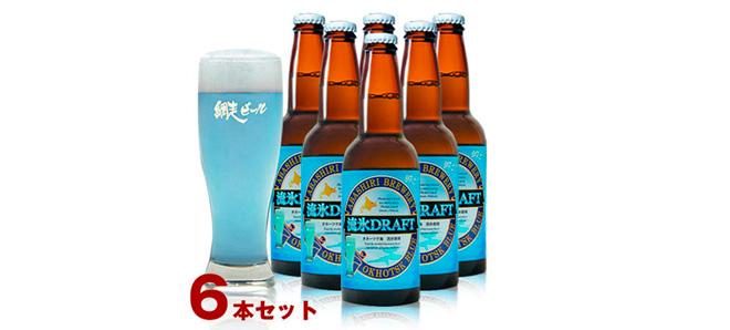 Okhotsk Blue, la cerveza azul japonesa, www.globalstylus.com