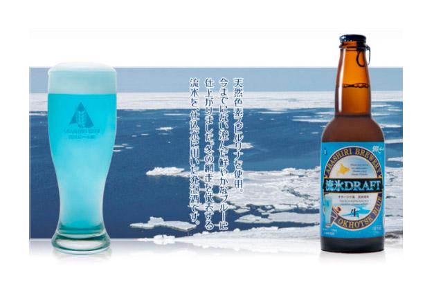 Okhotsk Blue, la cerveza azul japonesa hecha con icebergs