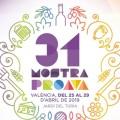 La 31 Mostra Proava se presenta en València con novedades