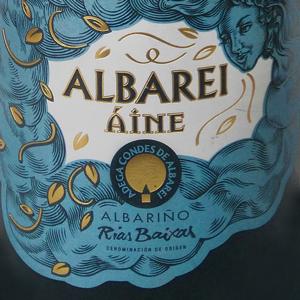 Banner-GS-Albarei-AINE