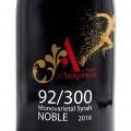 Lagar d'Amprius 92/300 Syrah 2016