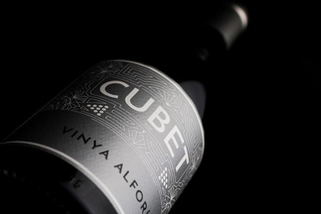 Cubet 2017, de Vinya Alforí, el blanco de guarda que duerme en hormigón