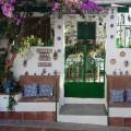 Iznájar, Córdoba, Rincón del Beso, Patio de las Comedias